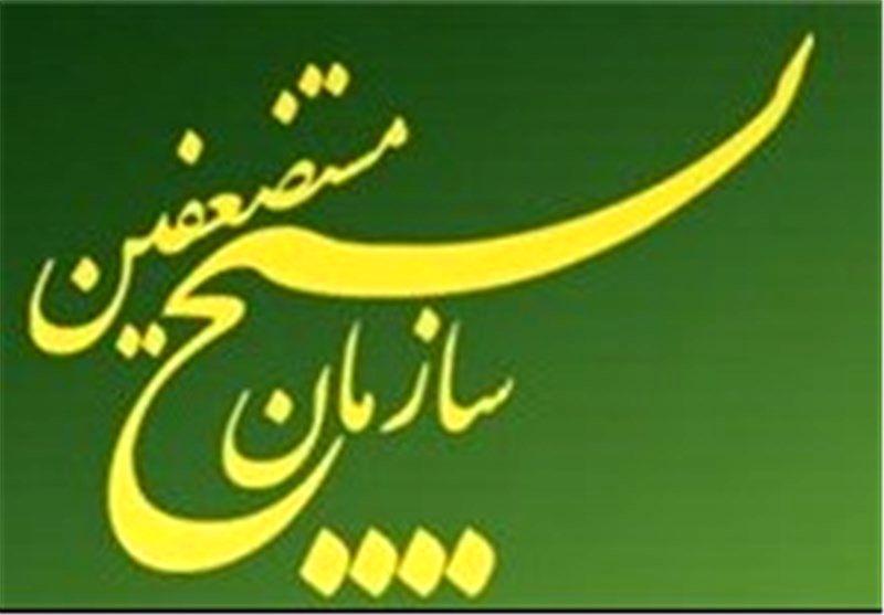 اقوام ایرانی در همایش حمایت از مردم مظلوم یمن