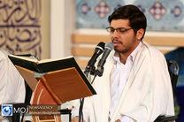 برگزاری مراسم جزءخوانی قرآن به صورت مجازی در امامزاده نرمی اصفهان