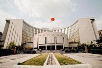 ارز دیجیتال بانک مرکزی چین تقریبا آماده انتشار است