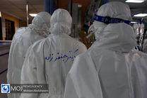 آمار بیماران سرپایی و بستری کرونا در تهران افزایش یافته است