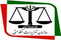 قاچاقچی تبلت و لپ تاپ در بوشهر سه میلیارد ریال تعزیر شد