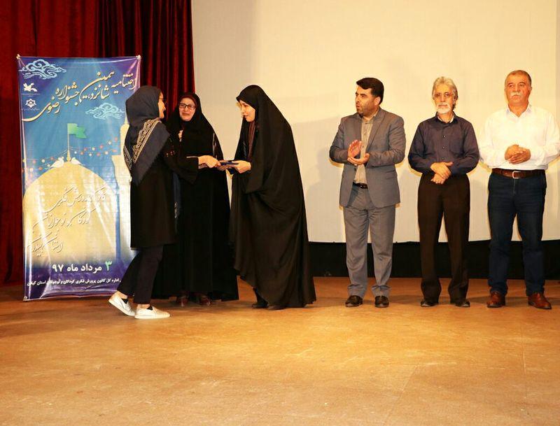 آیین پایانی شانزدهمین جشنواره رضوی در کانون گیلان
