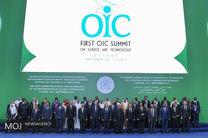اعلامیه آستانه استدلالی از وحدت کشورهای اسلامی است