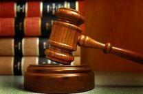صدور حکم قضایی برای متخلف آلوده کننده محیط زیست در شهرضا / شصت میلیون ریال جزای نقدی