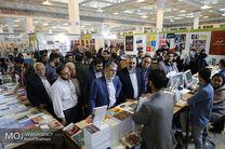 برگزاری نمایشگاه کتاب تهران به بعد از ماه رمضان موکول شد