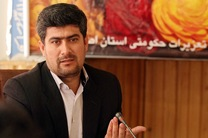 یک درمانگاه دندانپزشکی متخلف در اصفهان تعطیل شد