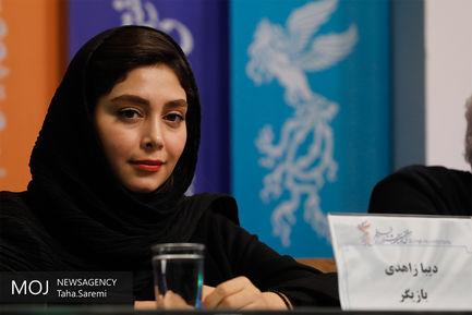 دومین روز سی و هفتمین جشنواره فیلم فجر/دیبا زاهدی