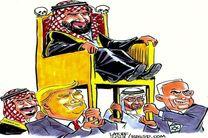 «تیزیکشیدن» پسر شاه سعودی برای قطر/کاریکاتور
