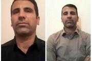 تلاش پلیس ایلام برای دستگیری عامل شهادت 2 نفر از کارکنان انتظامی دره شهر