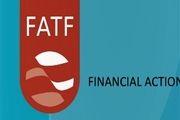 نام ایران همچنان در لیست سیاه میماند/حمایت اروپا از تمدید یک ساله توافق FATF با ایران