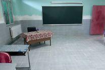 زلزله به مدارس تهران و دماوند خسارت وارد کرد؟