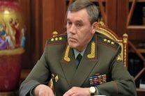انتقاد شدید مقام ارشد نظامی روسیه از آمریکا