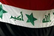 دست رد عراق به نشست ضد ایرانی