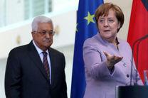 عباس خواستار به رسمیت شناختن فلسطین از سوی آلمان شد