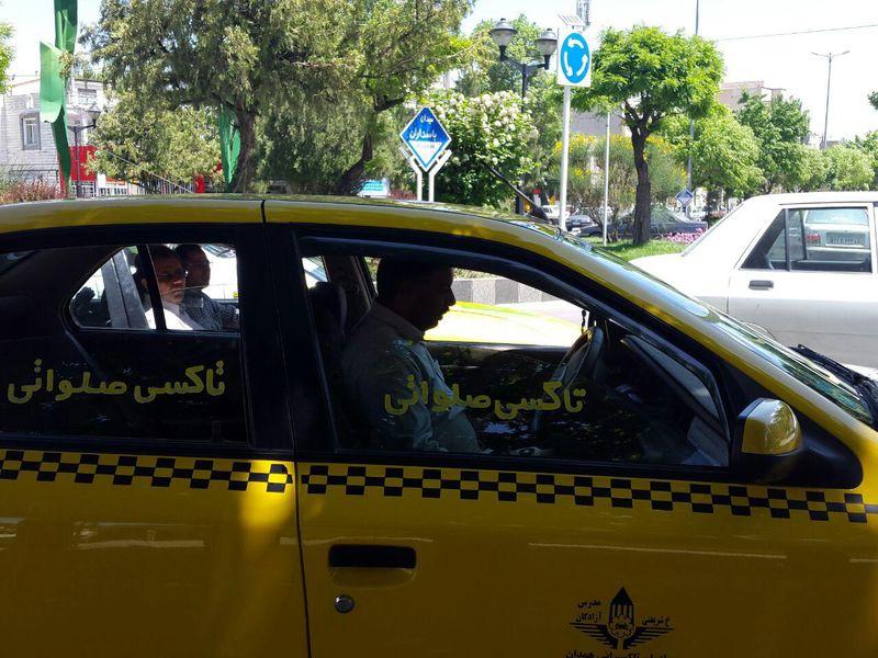 بفرمائید تاکسی صلواتی