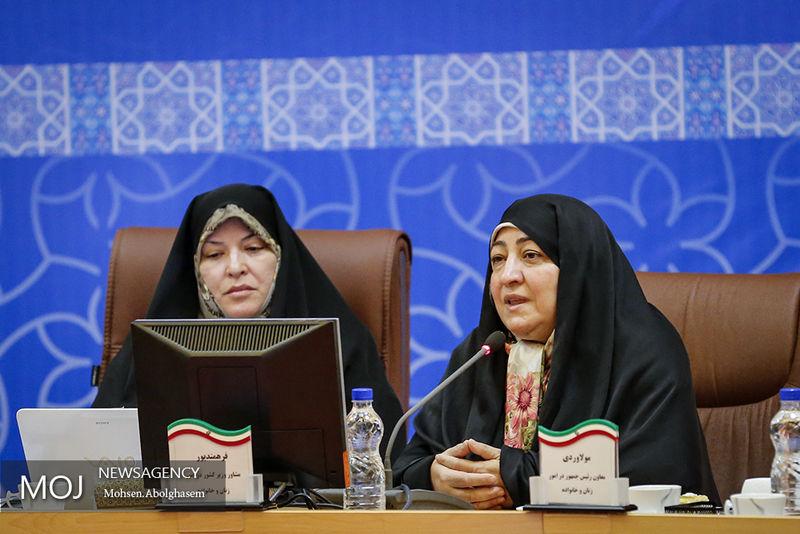 حضور وزیر زن در دولت نهم نتیجه همکاری زنان تمامی جریان های سیاسی بود