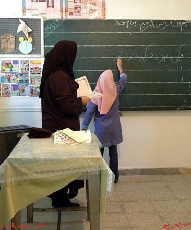 شرایط جذب سرباز معلمها اعلام شد