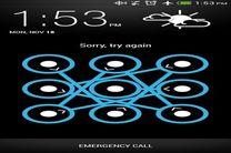 پیشرفت باز کردن قفل گوشی موبایل