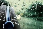 هشدار زرد رنگ سازمان هواشناسی درباره وقوع رگبار و تندباد در سه روز آینده