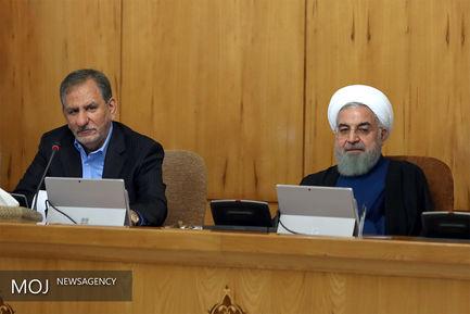 جلسه هیات دولت - ۲۰ تیر ۱۳۹۷