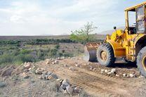 رفع تصرف بیش از 10 هزار متر از اراضی در لنجان