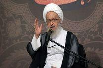 توصیه آیت الله مکارم شیرازی به همگن برای رعایت اصول بهداشتی