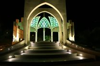 رونمایی از بنای یادمان شهدای گمنام ذوب آهن اصفهان با حضور آیت الله طباطبایی نژاد