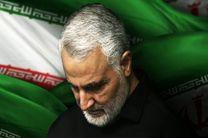 نماینده ولی فقیه در کردستان و امام جمعه سنندج این واقعه را تسلیت گفتند
