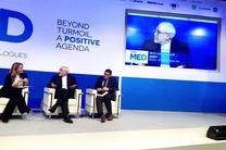 سخنرانی ظریف در کنفرانس گفتگوهای مدیترانه