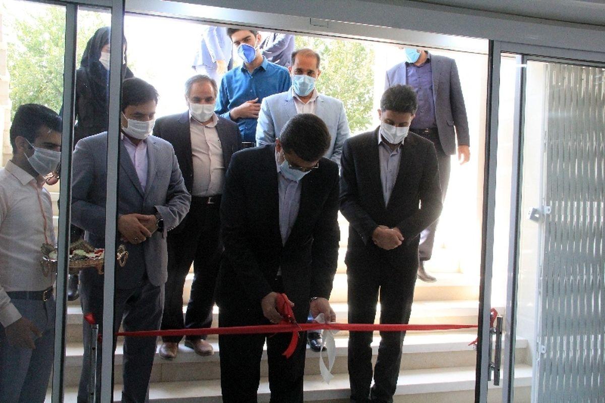 کلینیک و ازمایشگاه دامپزشکی به مناسبت هفته دامپزشکی در یزد افتتاح شد