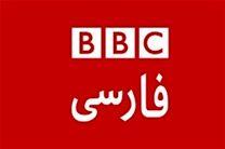 نهاد عالی نظارت بر رسانه های انگلیس در حال بررسی اعتراض ایران است