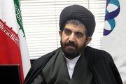 رئیس مجمع نمایندگان اصفهان ابقاء شد