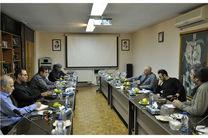 نشست مشترک مرکز گسترش و انجمن کارگردانان سینمای مستند