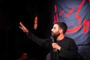 دانلود مداحی تصویری با صدای حسین طاهری ویژه جامونده های اربعین