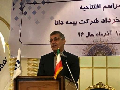 شعبه پانزده خرداد بیمه دانا در حدفاصل قرچک-ورامین افتتاح شد