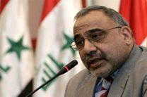 وعده عادل عبدالمهدی برای اصلاحات در بودجه