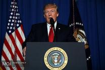 بازتاب تهدیدهای آمریکا علیه ایران در شبکه خبری دویچه وله آلمان