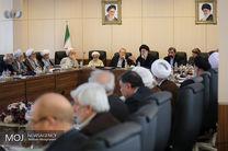 طرح تمدید مهلت جذب اعتبارات عمرانی علیرغم ایراد شورای نگهبان به مجمع تشخیص مصلحت ارسال شد