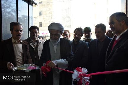 افتتاح مجتمع تجاری انجمن حمایت از زندانیان در سنندج