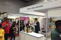 برگزاری نوزدهمین نمایشگاه بینالمللی غذا و نوشیدنی مالزی با مشارکت اصفهان