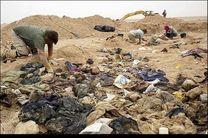 کشف یک گور جمعی داعش در شمال استان بابل عراق