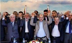 آشتی ملی و نگرانی تشکیلات خودگردان فسلطین