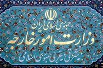 بهرام قاسمی سخنگوی وزارت خارجه شد