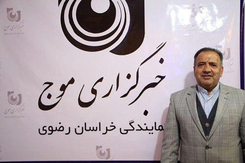 استاژ دفاع شخصی در مشهد برای ورزشکاران برگزار می شود