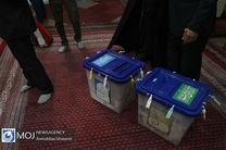نتایج انتخابات مجلس در حوزه های گلستان مشخص شد