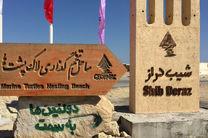 تکمیل زیرساخت های گردشگری روستای شیب دراز قشم