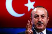 وزیر خارجه ترکیه آمریکا را تهدید کرد