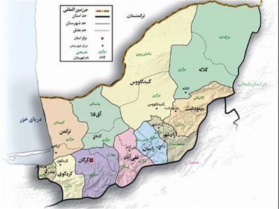 جفای دولت در حق استان گلستان/ سهم اندک گلستان از بودجه کشور