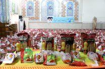 توزیع 100 بسته کمک معیشتی همزمان با ماه مبارک رمضان در خمینی شهر