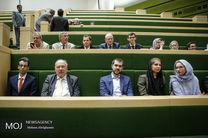 مهمانان امروز جلسه علنی مجلس